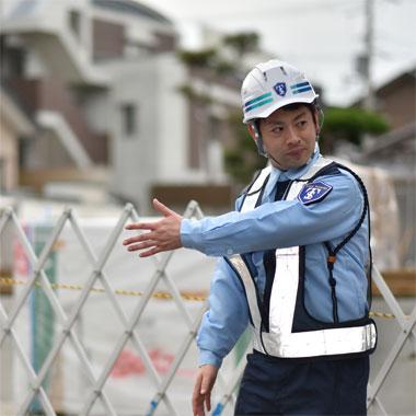 警備 宝塚 アスロワーク トラストセキュリティー